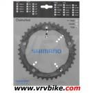 SHIMANO - plateau pedalier 105 5703 10 vitesses silver 130 - 39 pour triple (Y1M498010)
