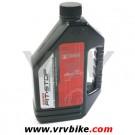 SRAM ROCK SHOX - huile fourche amortisseur Pit Stop 10 WT 32OZ 1 litre